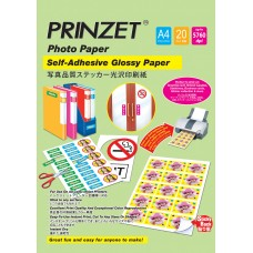 Inkjet Self-Adhesive PRINZET A4  150gsm Self-Adhesive Glossy (20sheet/Pack)