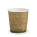 4oz  Single Wall BioCup - kraft green stripe - Biopak