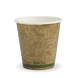 6oz Single Wall BioCup - kraft green stripe - Biopak