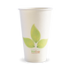 16oz Single Wall BioCup - leaf - Biopak