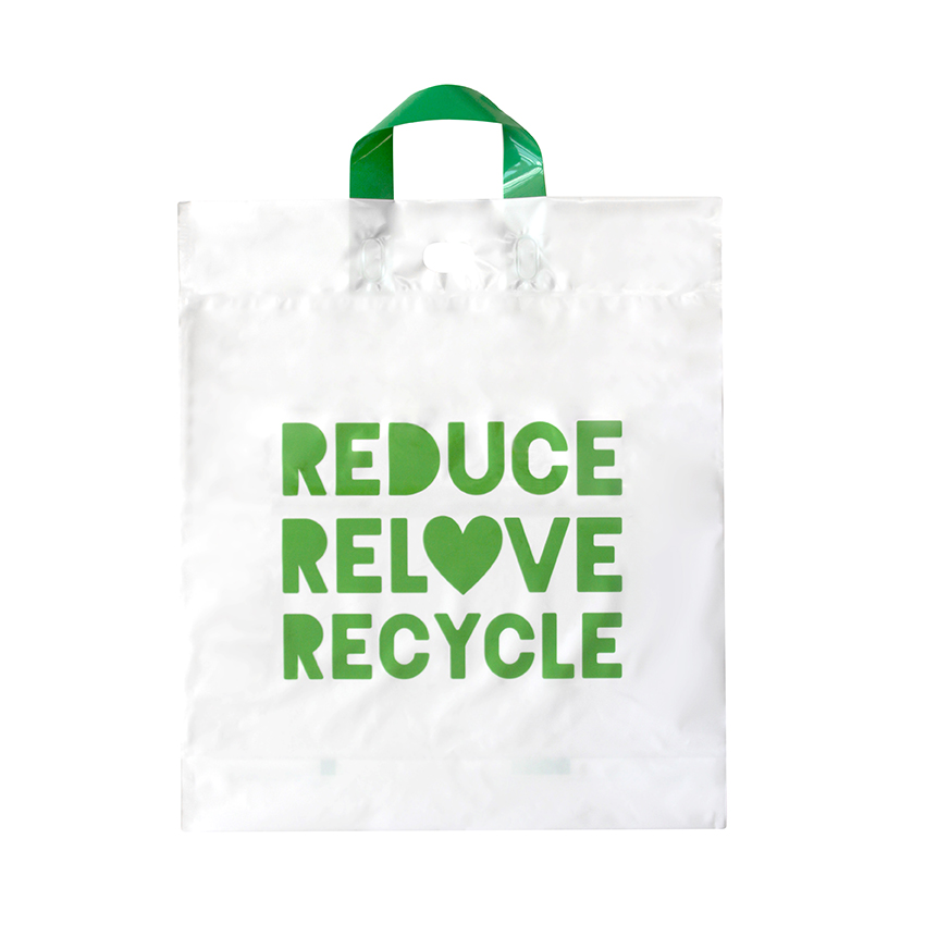 Retail/Checkout Bag Recyclable Medium - Ecobags - Pack or Carton